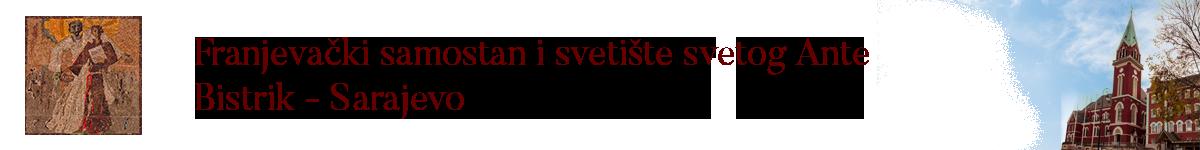 SV Anto
